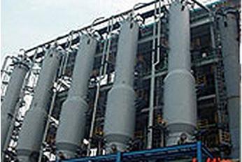 板式精馏塔设计|板式精馏塔设计视频|板式精馏塔设计图片